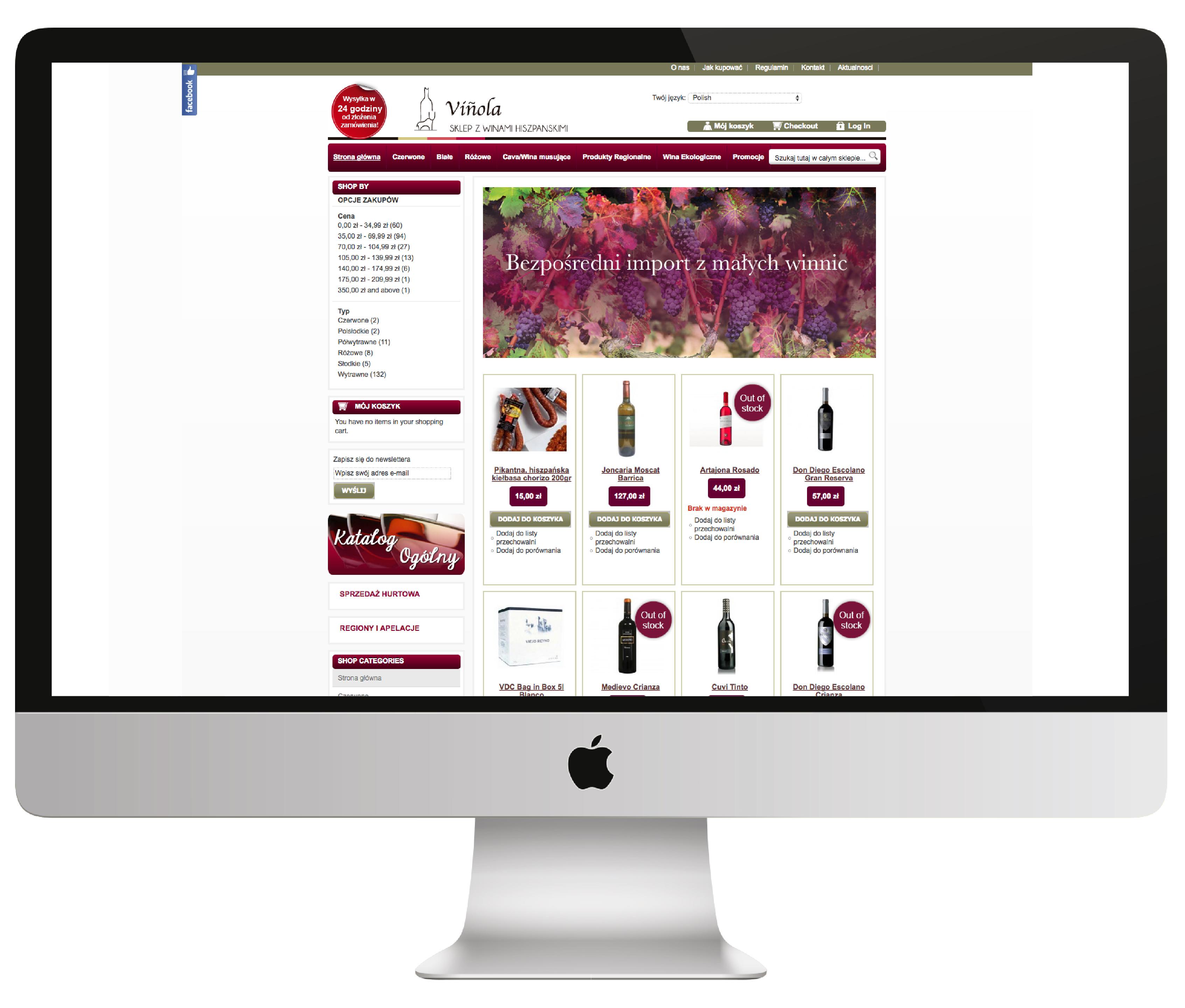 Vinola website. E-commerce project